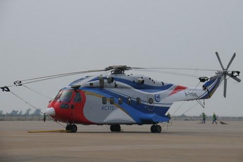 Китай представит на открывающемся Чжухайском авиасалоне последние новинки своей аэрокосмической техники и вооружений