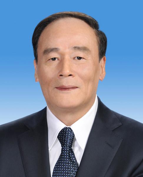 Ван Ян встретился с делегацией тайваньской медиа-группы United Daily News Group
